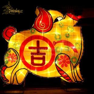 Image result for 元宵灯节--猪年花灯