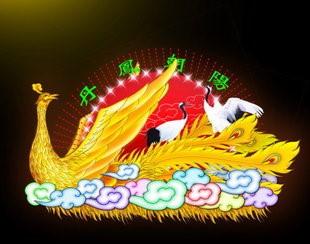 厂家直销春节花灯元宵中秋装饰户外大型灯会彩灯场地策划安装