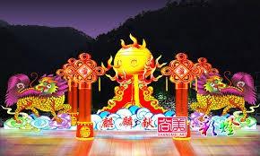 Image result for 鼠年花灯